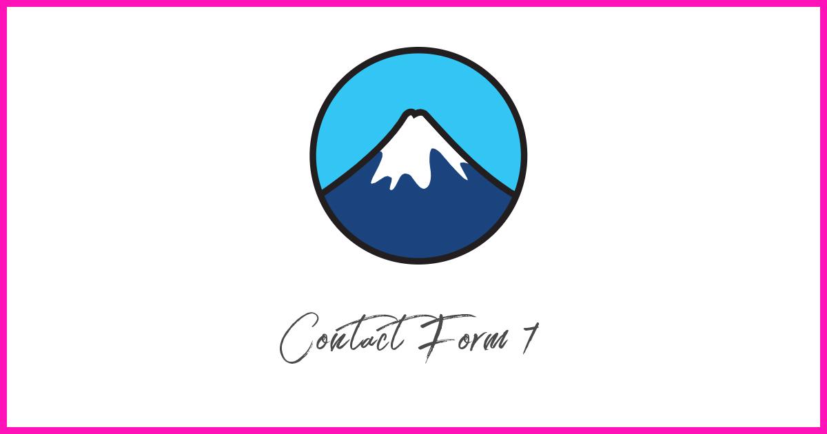 お問合せフォームを簡単に作れるプラグイン「Contact Form 7」の設定方法