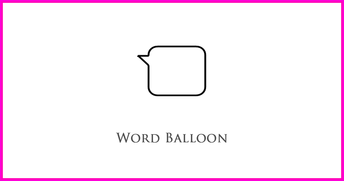 WordPressでキャラクターを吹き出しで会話させるプラグイン「Word Balloon」